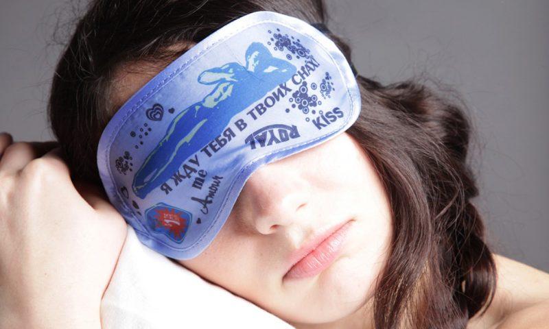 Маска для сна — модный аксессуар.